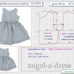 98 размер выкройка платья для девочки Il Gufo