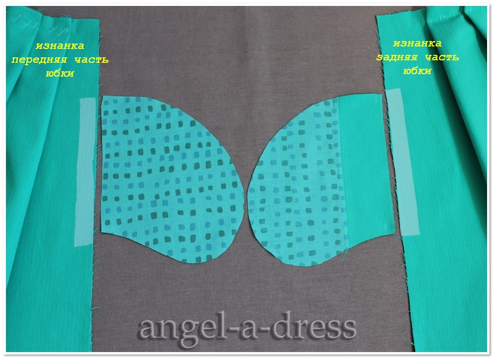 Как сделать боковой карман в платье
