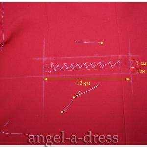 рамка кармана с клапаном/прорезной карман с клапаном