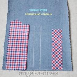 планка рукава рубашки