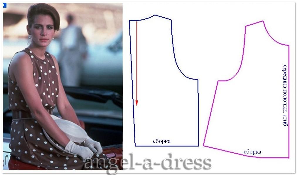 Сшить платье как красотке