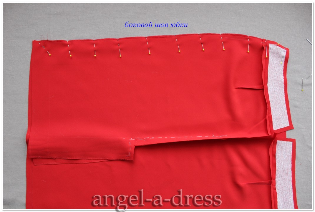 Как обработать боковые швы на юбке