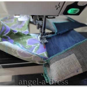как обработать шлицу юбки