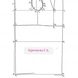 srednya_linia11
