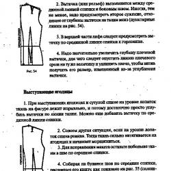 srednya_linia07