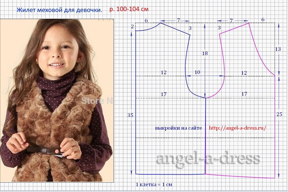 Выкройки для девочки рост 110-116 фото 393