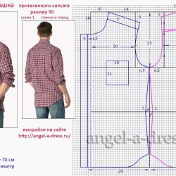 выкройка рубашки 50 размер