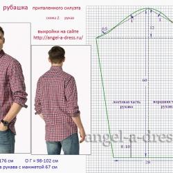 выкройка рукава рубашки 50 размер