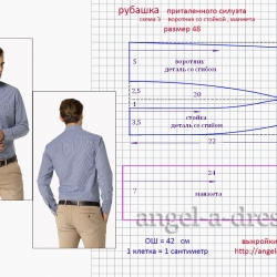 выкройка воротник рубашки 48 размер