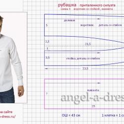 выкройка воротник рубашки 52 размер