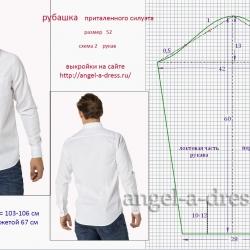 выкройка рукав рубашки 52 размер