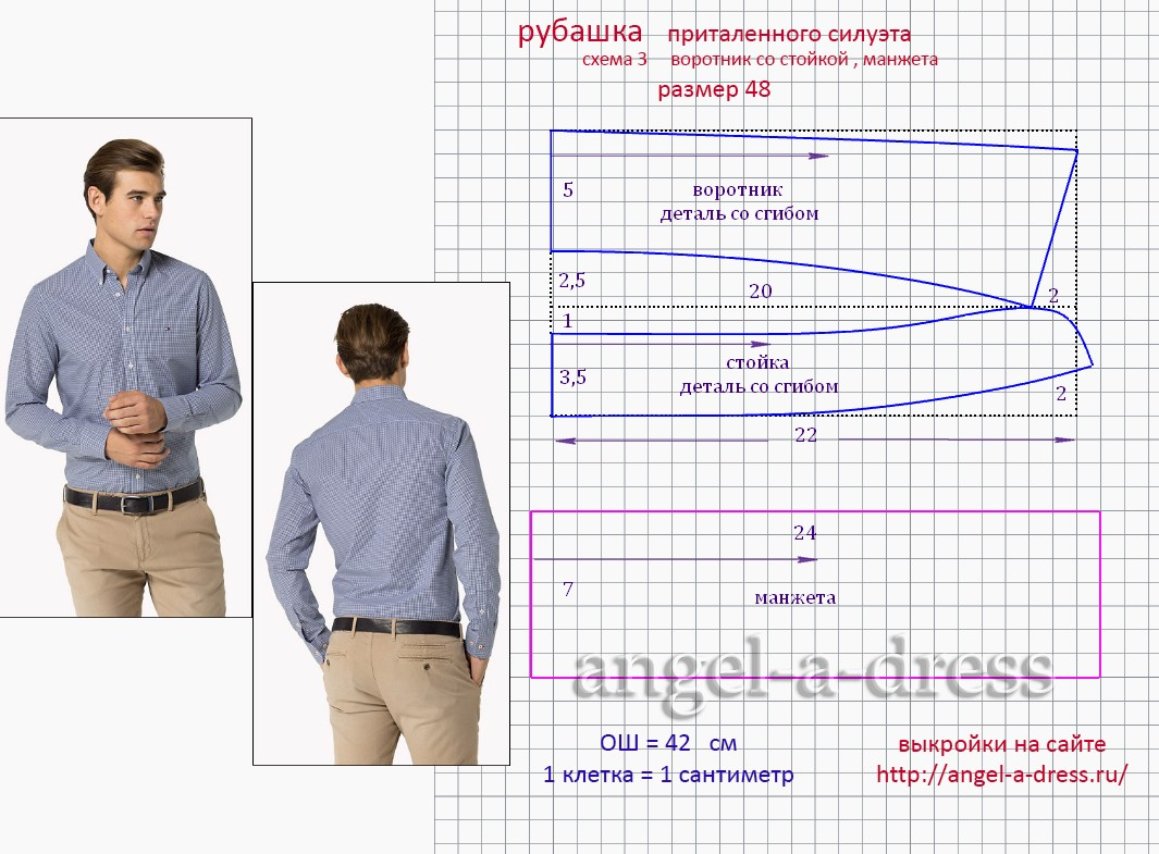 Выкройка мужской рубашки без рукавов фото 154