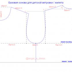 схема-жилет