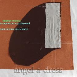 мешковина кармана обтачка кармана