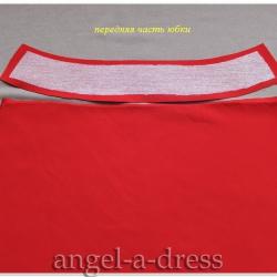 передняя часть юбки