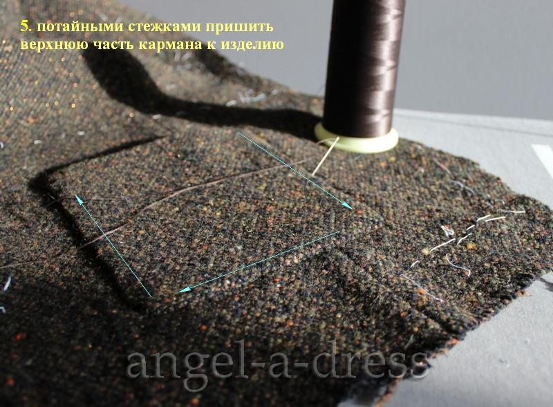 tweed1