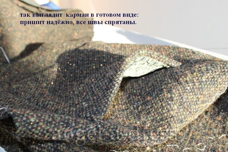 tweed6