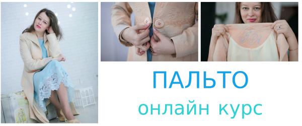 plate-dlya-dochki-1